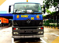 Welcome To Rong De Group